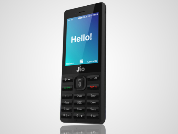 JioPhone early refund: Recharge must be worth Rs 1500 in a year