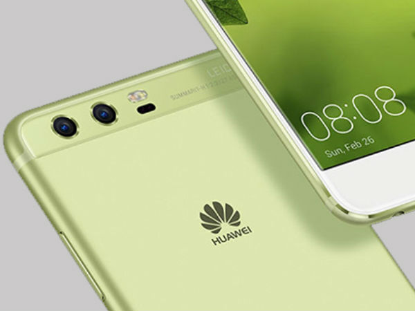 A new Huawei smartphone featuring four cameras is coming soon