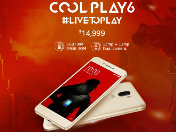 Coolpad Cool Play 6 Available at Rs 14,999: Threat to 6GB RAM phones