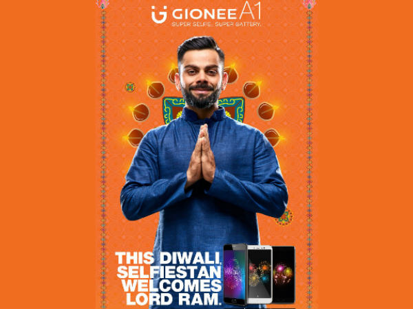 Gionee India celebrates the onset of festivities with #GoForGold campaign for its channel partners