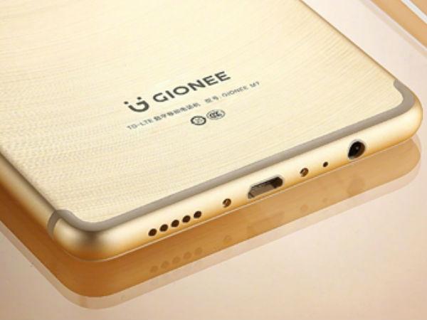 Teased Gionee M7 Image Suggests Fingerprint Scanner on Rear Panel