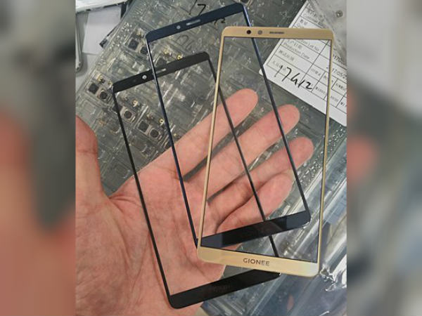 Gionee M7 is officially launching on September 25: What to expect?