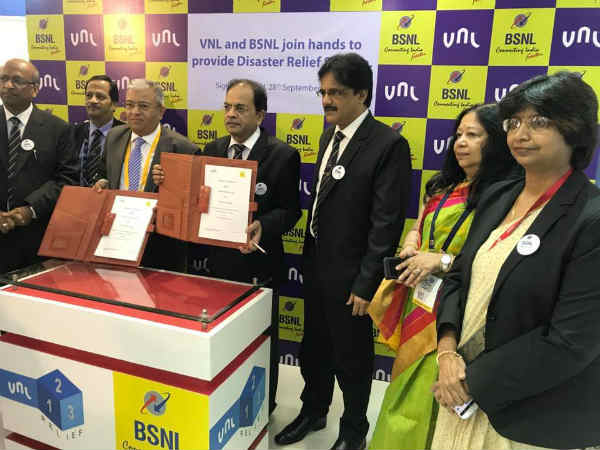 IMC 2017 : BSNL signs MOU with VNL to provide solutions