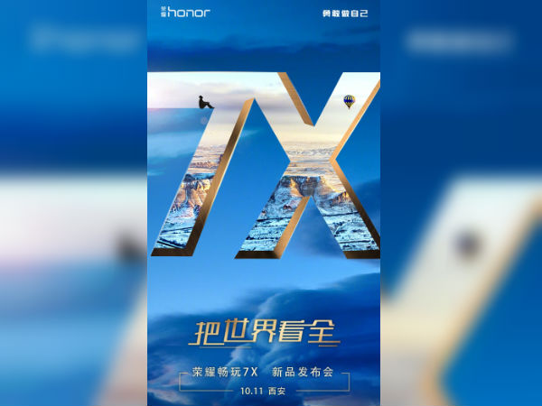Honor to launch a new smartphone called Honor 7X on October 11