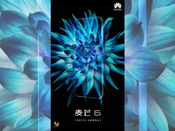 Huawei G10 with four cameras to be launched on September 22