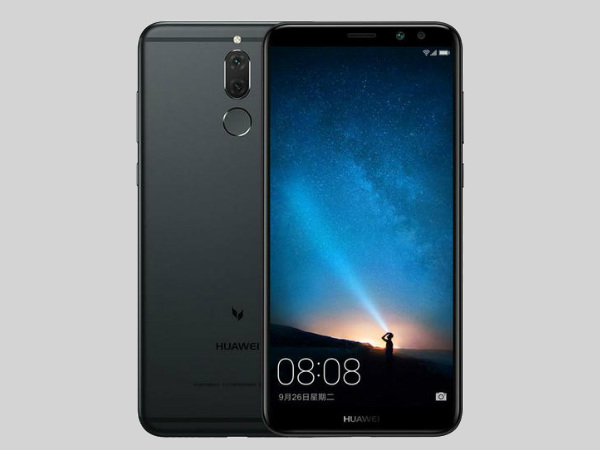 Huawei to unveil a new smartphone with four cameras in India