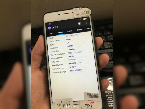 Meizu M6 leaked images reveal no specs difference with M5