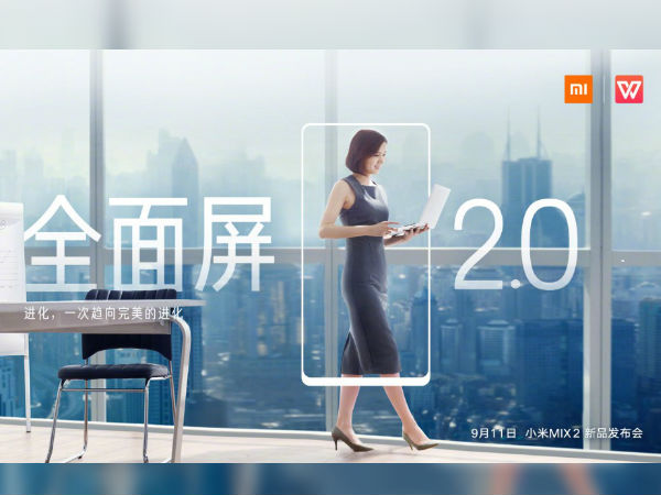 Xiaomi's CEO reveals Mi MIX 2 retail box and promo images: Looks good