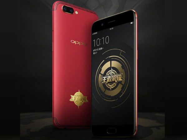 Oppo R11 King of Glory edition launched: Features aesthetic upgrades over the standard model