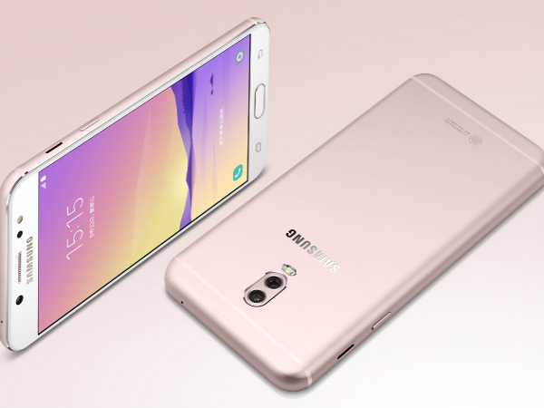Samsung Galaxy C8 with dual rear cameras unveiled