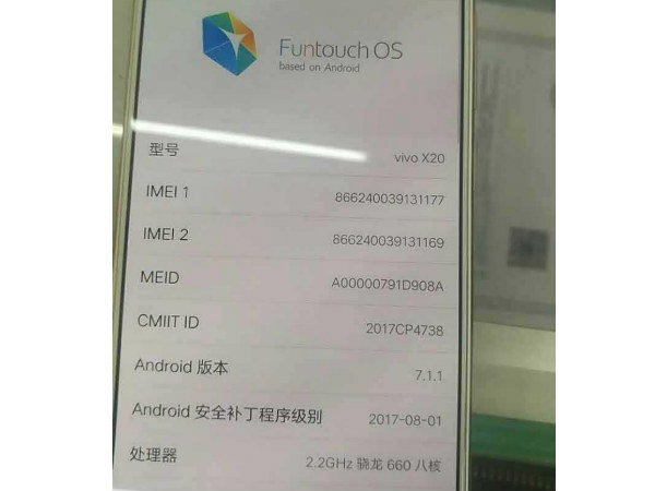 Vivo X20 spotted with Snapdragon 660 CPU and Android 7.1.1 Nougat