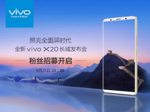 Vivo X20 official launch date announced: Better mark your calendars