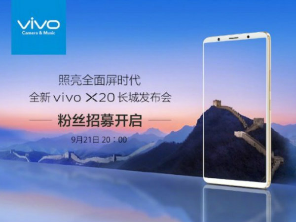 Vivo X20 Plus Geekbench listing shows Snapdragon 660 SoC and 4GB RAM