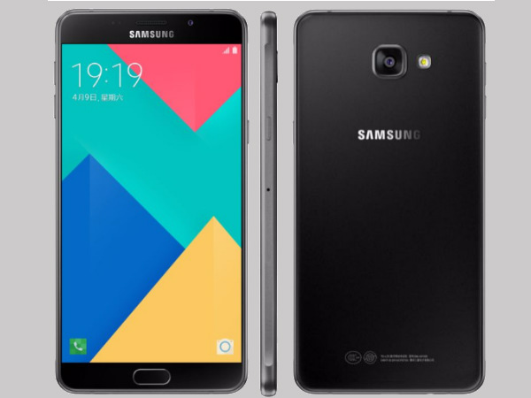 Samsung Galaxy A9 Pro Nougat update released in India