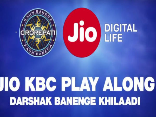 How to play Kaun Banega Crorepati using JioChat app
