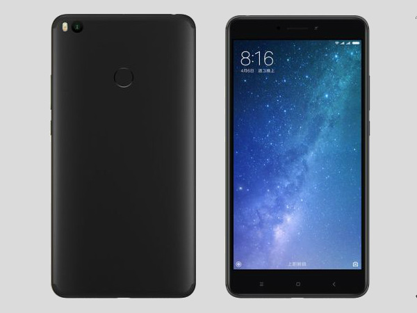 Xiaomi Mi Max 2 new storage variant launched in India: An added option for consumers