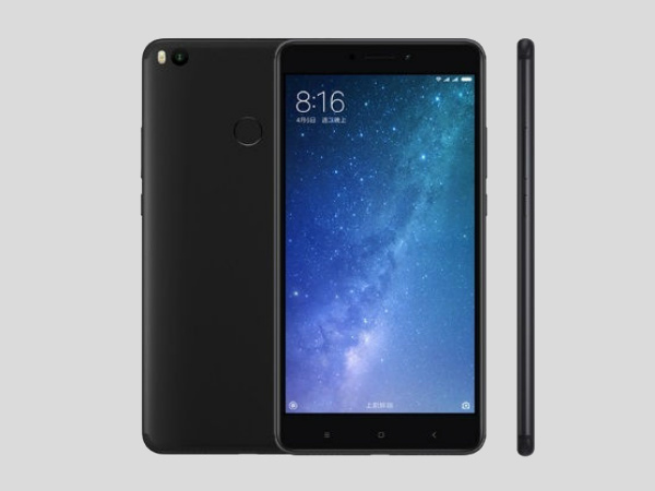 Xiaomi Mi Max 2 new storage variant launched in India