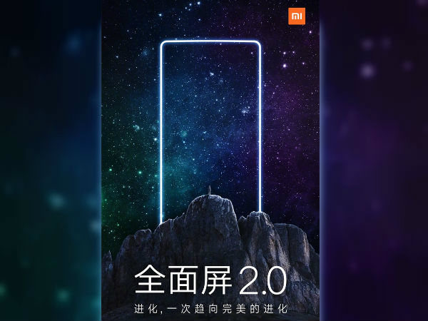 Watch Xiaomi Mi Mix 2 and Mi Note 3 launch event live