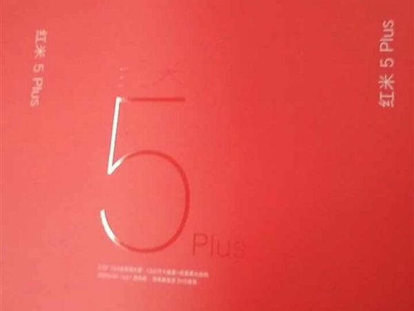 Xiaomi Redmi Note 5 Plus Retail Box Leaked in Live Image