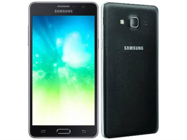 6% off on Samsung Galaxy on5 Pro