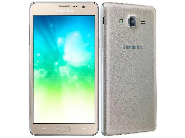 5% off on Samsung Galaxy On7 Pro (Gold)