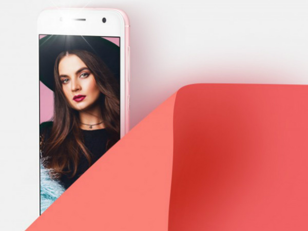 Asus Launches A Metal-Clad Zenfone 4 Selfie Lite