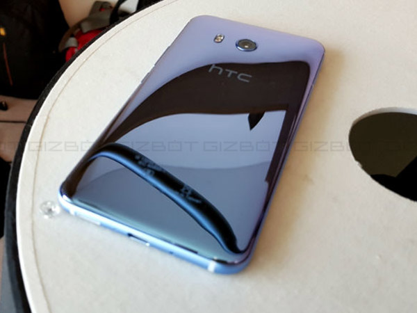 HTC U11 expected to receive Android Oreo update in November