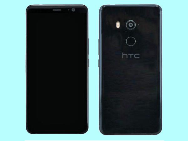HTC U11 Plus will feature a unique design: Translucent color leaked