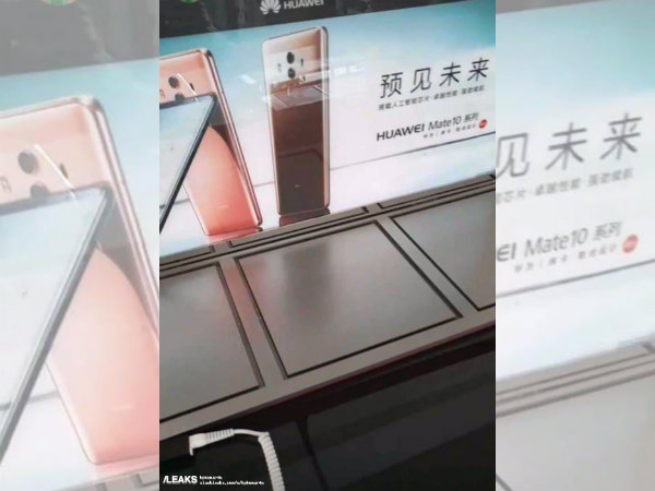 Huawei Mate 10 Pro poster leaks ahead of October 16 launch