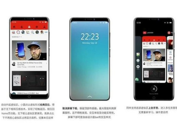 Meizu MX7 with bezel-less design spotted online; 2018 launch likely