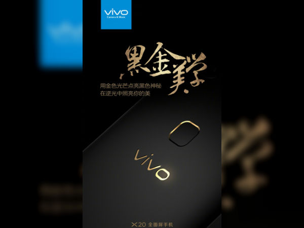 New Vivo X20 Black and Gold variant launched