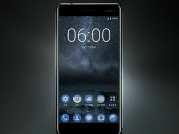 Nokia 6 receives Android 7.1.2 Nougat update
