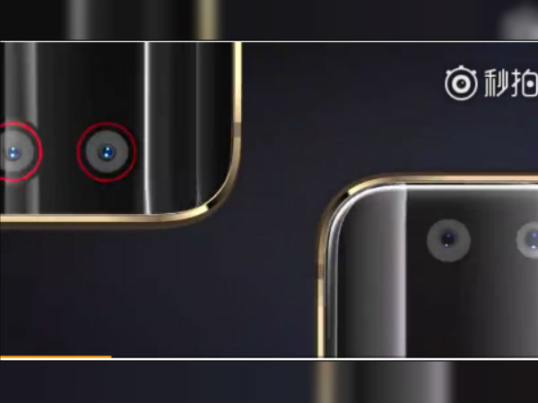 Nubia Z17s to feature four cameras; shows video teaser
