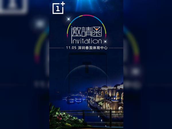 OnePlus 5T is real and it is launching on November 5