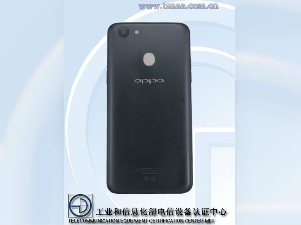 Oppo A73 with 6-inch bezel-less display spotted on TENAA