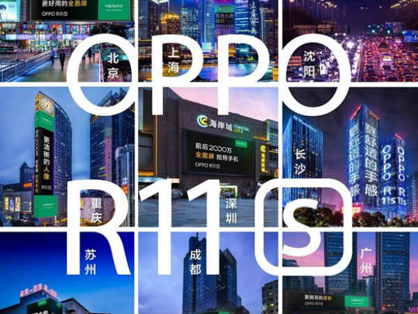 Oppo R11S ads go live across nine cities in China ahead of the launch