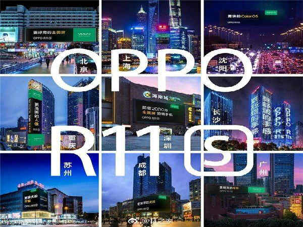 Oppo R11S with 20MP selfie camera pegged for November 2 launch