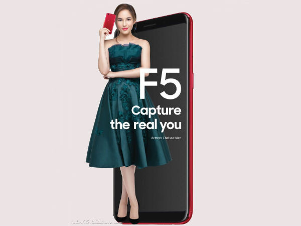 Upcoming Oppo F5 smartphone featuring narrow bezels spotted online