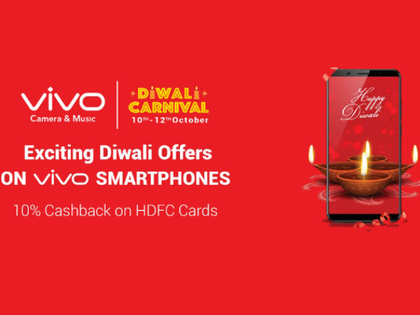 Vivo announces Diwali Carnival on Flipkart: Discounts on V7+ & more