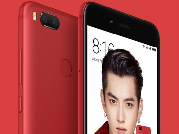 Xiaomi Mi 5X Special Edition goes official; sale debuts on November 1