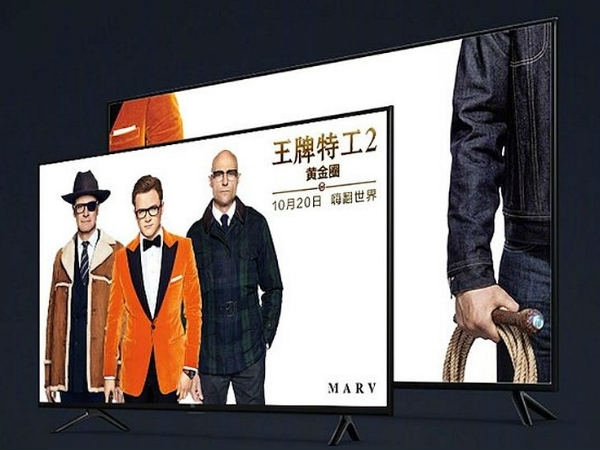 Xiaomi Mi TV 4C next generation Smart TV launched: Features, price and more