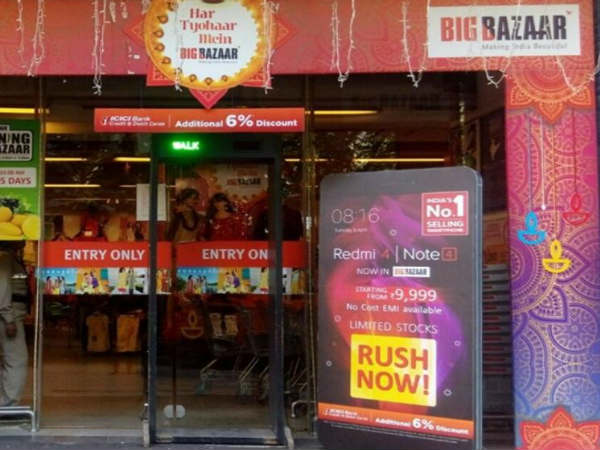 Xiaomi Redmi Note 4 and Redmi 4 is now available at Big Bazaar