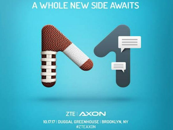 ZTE Axon M the first foldable smartphone appears on FCC