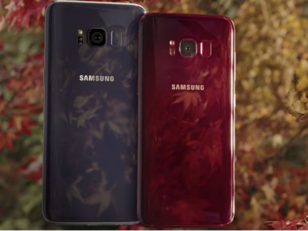 Samsung Galaxy S8 is coming in new Burgundy Red color: It looks great