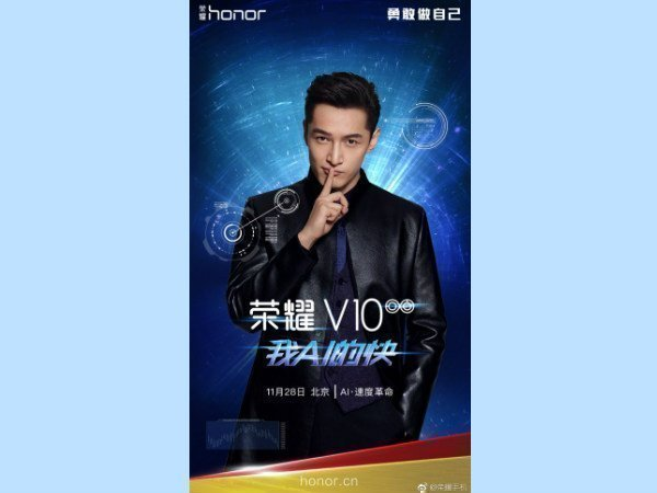 Honor releases official launch invitation for Honor V10 in China