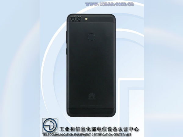 New Huawei smartphone with dual cameras, huge display spotted on TENAA