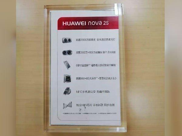 Huawei Nova 2s leak shows full-screen design, 6GB RAM, quad cameras