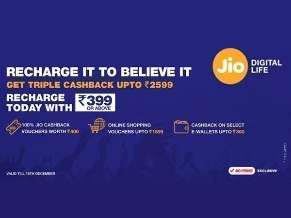 Reliance Jio extends the cashback offer until December 15