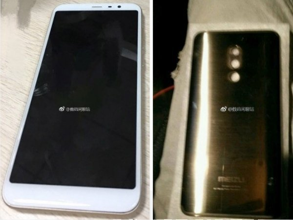New Meizu smartphone with full screen design leaked online