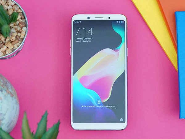 Oppo F5 Selfie-Focused Smartphone Likely to Be Flipkart Exclusive in India